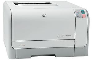 sewa Printer Laser Colour HP